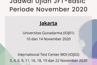 Jadwal Ujian lokasi Jakarta